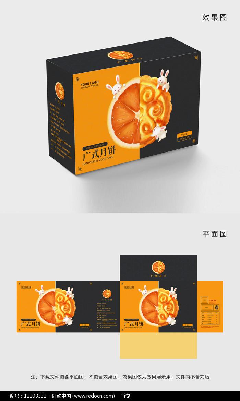 创意水果月饼包装图片