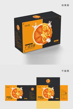 创意水果月饼包装