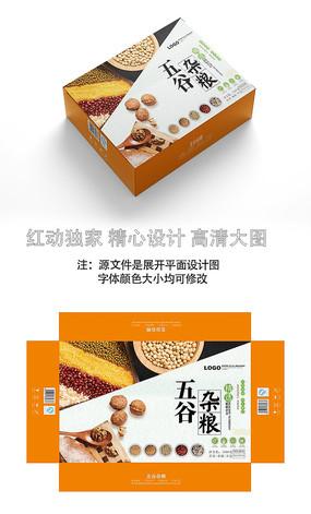 大气五谷杂粮包装盒设计