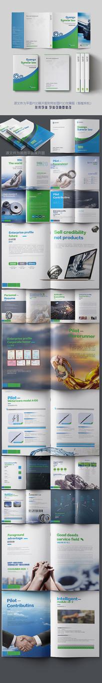 高端机械行业产品手册设计