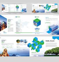 高端企业宣传折页设计