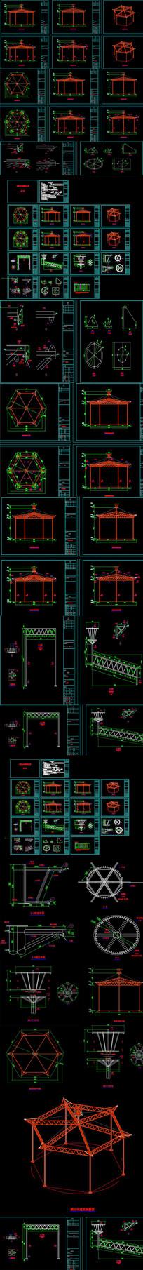 公园六角形膜结构工程设计CAD施工图