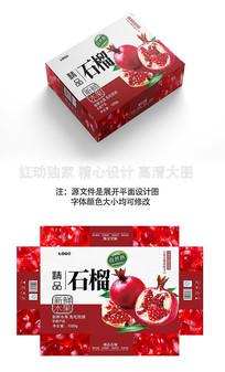 红色大气石榴包装盒设计