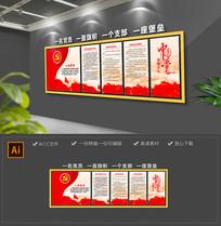 红色简约入党誓词社区布置走廊文化墙