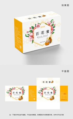 黄色清新蜂蜜包装