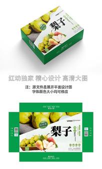 精品梨子包装盒设计