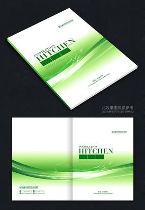 绿色画册封面模板