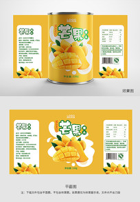 明黄色可爱芒果罐头包装