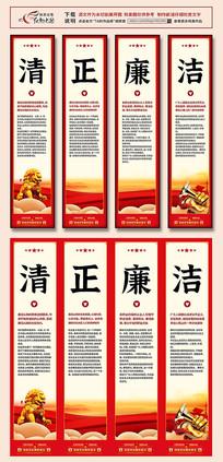 清正廉洁党建党风廉政文化挂画