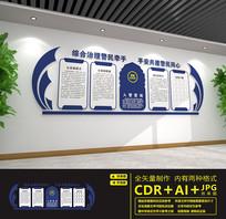 社区派出所警营文化墙设计