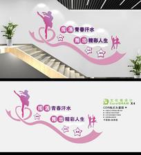 舞蹈室动感励志标语文化墙