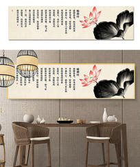 新中式水墨诗意装饰画客厅沙发横幅无框画
