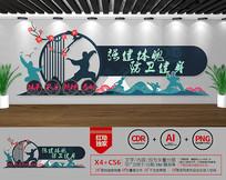 新中式中华武术班校园文化墙