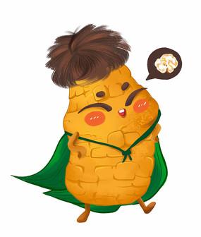 原创玉米卡通表情包