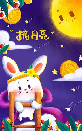 原创中秋夜空月兔插画