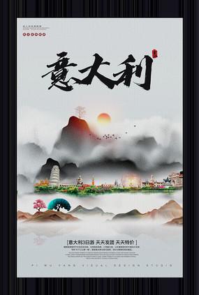 中国风意大利旅游宣传海报