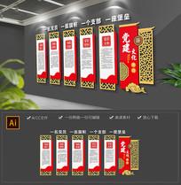 中式徽派入党誓词活动室走廊支部文化墙