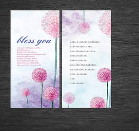 紫色节日祝福贺卡