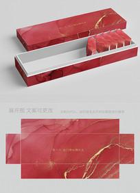 茶叶礼品烫金礼盒设计