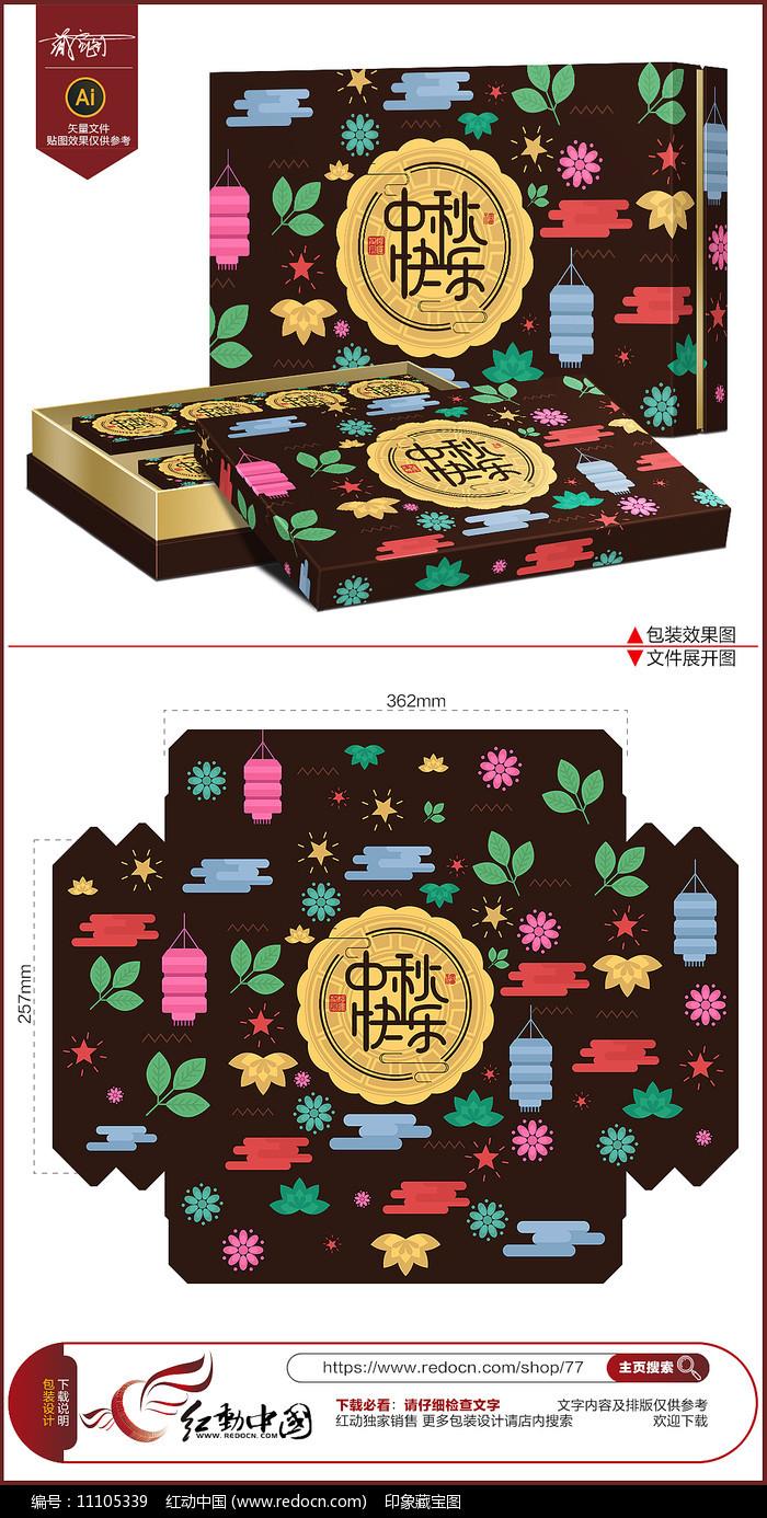 创意花纹中秋节月饼包装设计图片