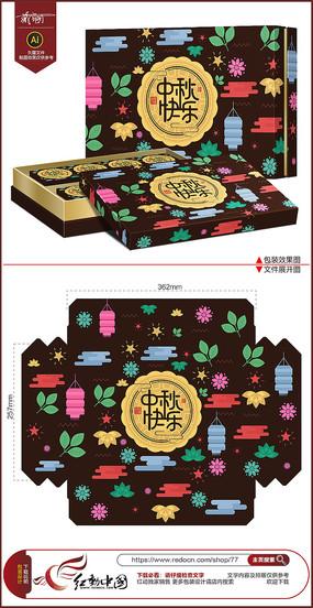 创意花纹中秋节月饼包装设计