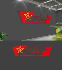 大气红色部队文化墙