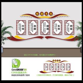 大气简洁中式校园文化墙设计