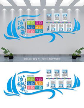 大气企业文化墙设计模板