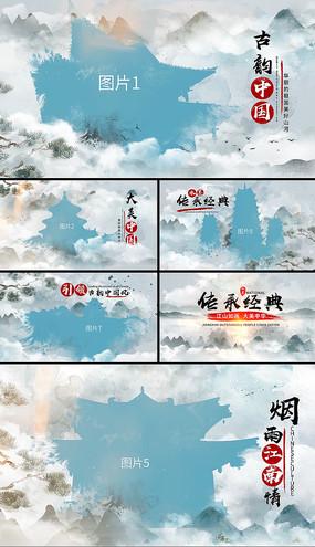 大气水墨中国风图文展示片头AE模板