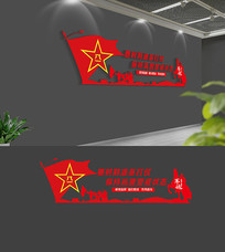 红色部队文化墙标语设计