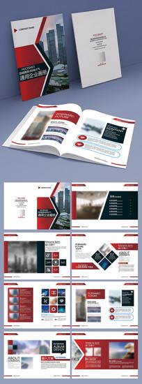 红色大气企业画册设计