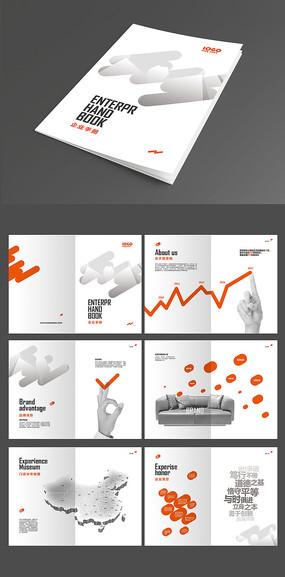 简约扁平化风格企业产品简介画册设计模板
