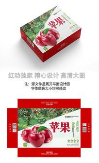 精品苹果包装盒设计8