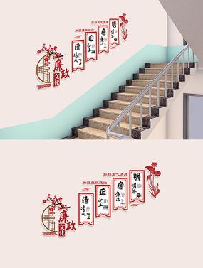 廉政文化墙楼梯走廊布置
