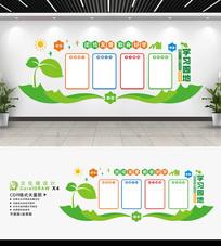 绿色时尚学校校园文化墙设计