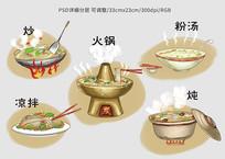 美食烹饪配图设计
