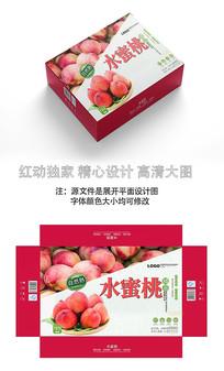 水蜜桃包装盒设计