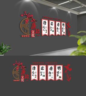 新中式党建廉政文化墙