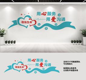 医院文化墙宣传标语设计