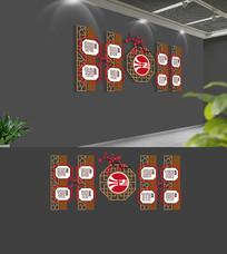 中式法治法制文化墙模板