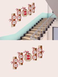 中式法治文化墙楼梯走廊布置