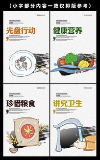 简约食堂文化海报设计