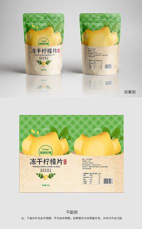 绿色柠檬片零食包装