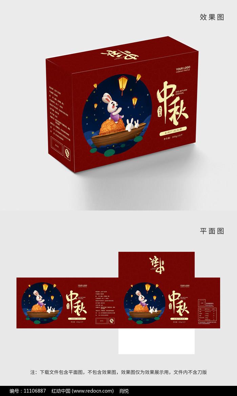 原创红色喜庆中秋月饼包装图片