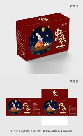 原创红色喜庆中秋月饼包装