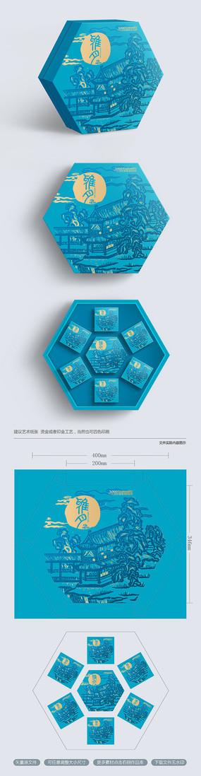 创意传统风景高端中秋月饼礼盒包装