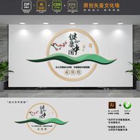 创意中式健康中国文化墙
