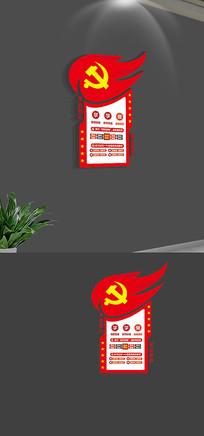 党建挂画党建文化墙