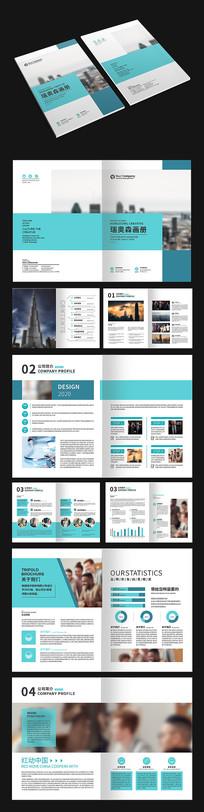 淡蓝色企业创意画册