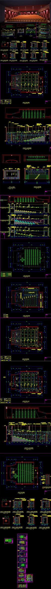 大型影院影厅CAD施工图 效果图